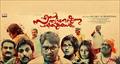Picture 1 from the Malayalam movie Ente Sathyanweshana Pareekshakal