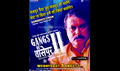 Picture 2 from the Hindi movie Gangs of Wasseypur II