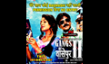 Picture 1 from the Hindi movie Gangs of Wasseypur II