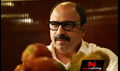 Picture 18 from the Malayalam movie Ginger