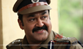 Picture 57 from the Malayalam movie Grand Master