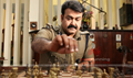 Picture 28 from the Malayalam movie Grand Master