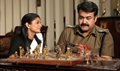 Picture 27 from the Malayalam movie Grand Master