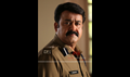 Picture 10 from the Malayalam movie Grand Master