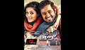 Picture 10 from the Malayalam movie I Love Me