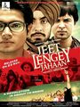 Picture 1 from the Hindi movie Jeet Lengey Jahaan