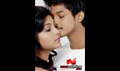 Picture 24 from the Tamil movie Kadhal Theevu
