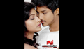 Picture 23 from the Tamil movie Kadhal Theevu