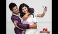 Picture 20 from the Tamil movie Kadhal Theevu