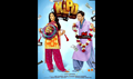 Picture 1 from the Hindi movie Kismat Love Paisa Dilli