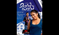 Picture 6 from the Malayalam movie Maad Dad