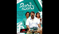 Picture 5 from the Malayalam movie Maad Dad