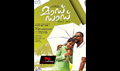 Picture 2 from the Malayalam movie Maad Dad