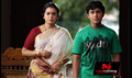 Picture 48 from the Malayalam movie My Boss