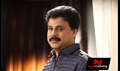 Picture 33 from the Malayalam movie My Boss