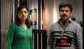 Picture 14 from the Malayalam movie My Boss