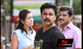 Picture 7 from the Malayalam movie My Boss