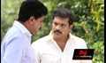 Picture 6 from the Malayalam movie My Boss