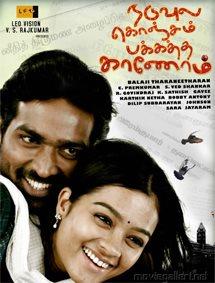 Vijay Sethupathi Profile, Pictures, Movies, Events - Vijay ...  Vijay Sethupath...