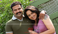 Picture 24 from the Malayalam movie Naughty Professor