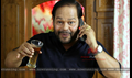 Picture 16 from the Malayalam movie Naughty Professor