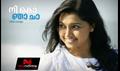 Picture 16 from the Malayalam movie Nee Ko Nja Cha