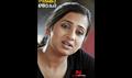 Picture 15 from the Malayalam movie Nee Ko Nja Cha