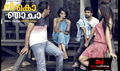Picture 10 from the Malayalam movie Nee Ko Nja Cha