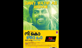 Picture 9 from the Malayalam movie Nee Ko Nja Cha