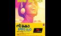 Picture 4 from the Malayalam movie Nee Ko Nja Cha