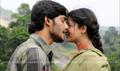 Picture 18 from the Telugu movie Neeku Naaku Dash Dash