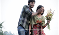 Picture 3 from the Telugu movie Neeku Naaku Dash Dash