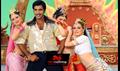 Picture 13 from the Telugu movie Veedu Chaala Worest