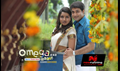 Picture 7 from the Malayalam movie Omega.exe