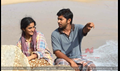 Picture 95 from the Malayalam movie Puthiya Theerangal