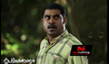 Picture 20 from the Malayalam movie Pedithondan