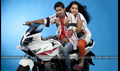 Picture 52 from the Malayalam movie Pocket Lover