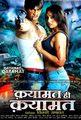 Picture 2 from the Hindi movie Qayamat Hi Qayamat