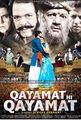 Picture 1 from the Hindi movie Qayamat Hi Qayamat