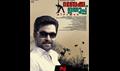 Picture 47 from the Malayalam movie Rebecca Uthup Kizhakkemala