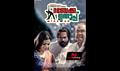 Picture 7 from the Malayalam movie Rebecca Uthup Kizhakkemala