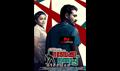Picture 6 from the Malayalam movie Rebecca Uthup Kizhakkemala