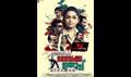 Picture 5 from the Malayalam movie Rebecca Uthup Kizhakkemala