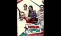 Picture 4 from the Malayalam movie Rebecca Uthup Kizhakkemala