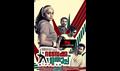 Picture 3 from the Malayalam movie Rebecca Uthup Kizhakkemala