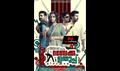Picture 2 from the Malayalam movie Rebecca Uthup Kizhakkemala