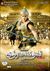 Picture 14 from the Telugu movie Rudhramadevi