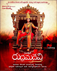 Picture 3 from the Telugu movie Rudhramadevi