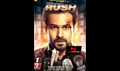 Picture 2 from the Hindi movie Rush