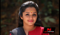 Picture 26 from the Malayalam movie SIM
